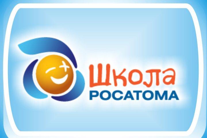 Акции росатома обучение торговле на форекс в новосибирске